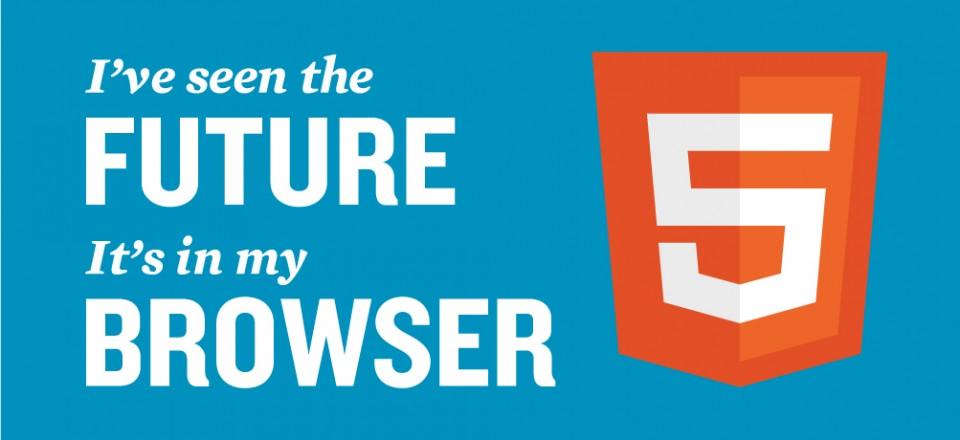 正式のHTML5ロゴ