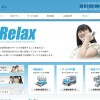 企業サイト2